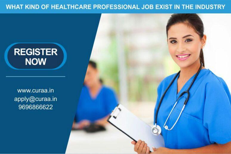 healthcare professional job